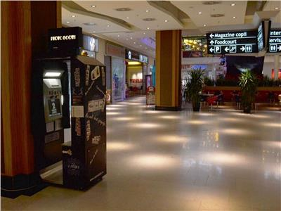 Profitable Mall for Sell